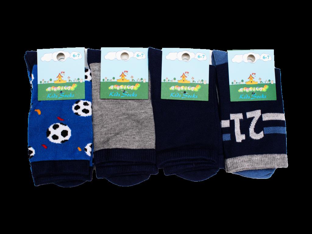 Dečije čarape model 12