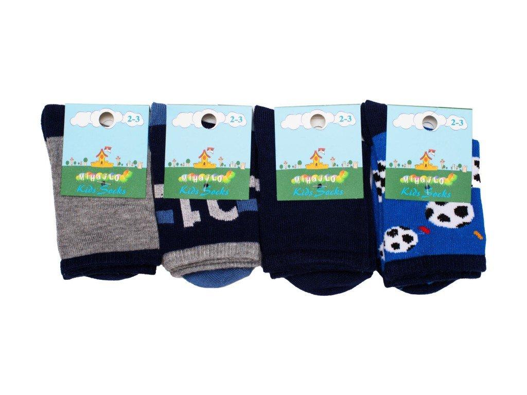 Dečije čarape model 17