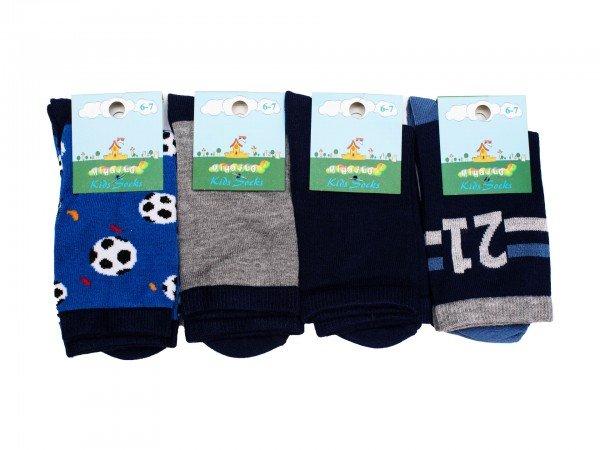 Dečije čarape model 28