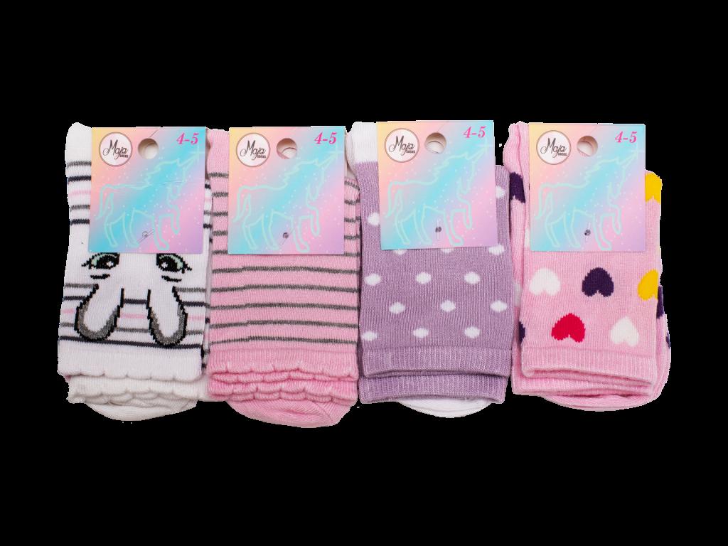 Dečije čarape model 5
