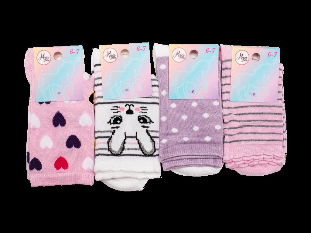 Dečije čarape model 8