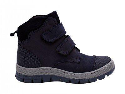 Dečija cipela model 5166-9-c