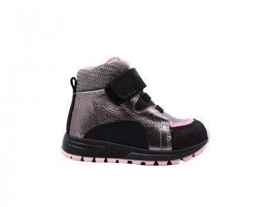 Dečija cipela crno srebrna - Model 5141-cs