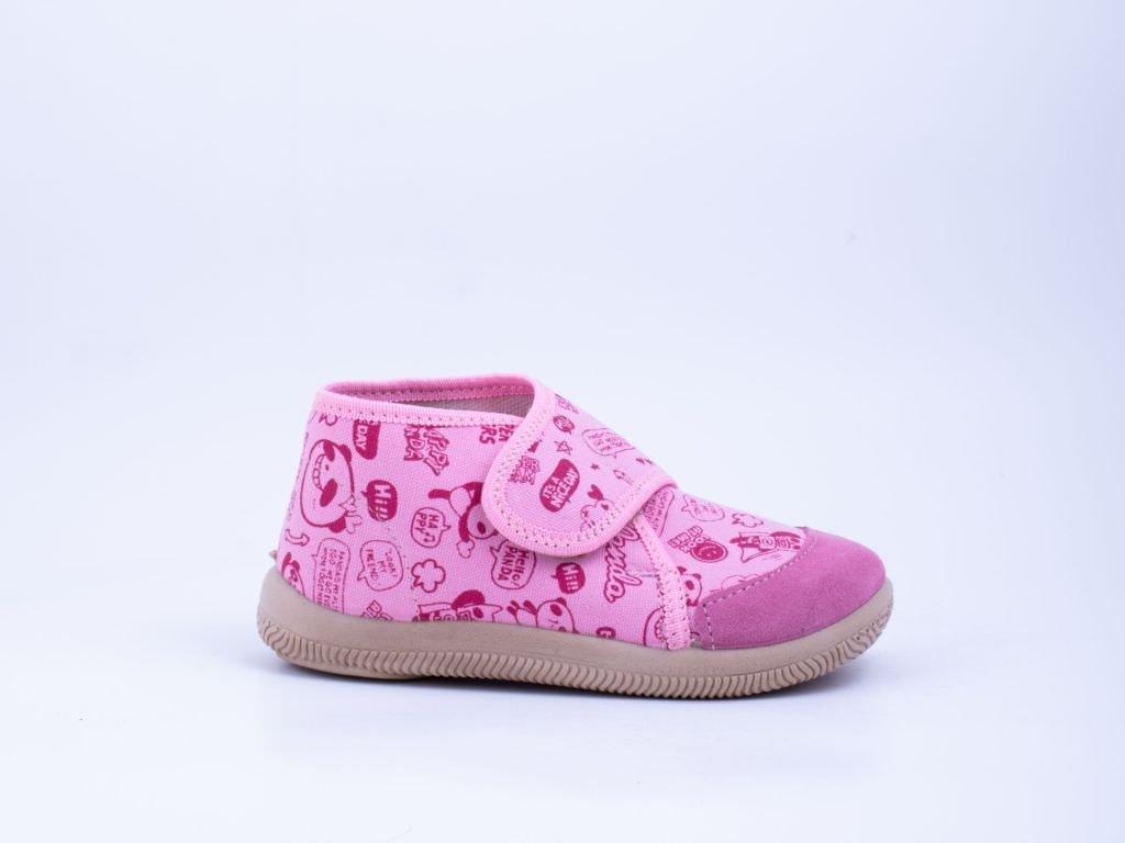 Dečija patofna roze - Model 215/10J