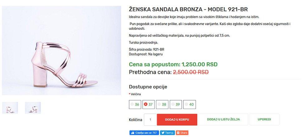 Obuca Online prodaja Beograd Srbija